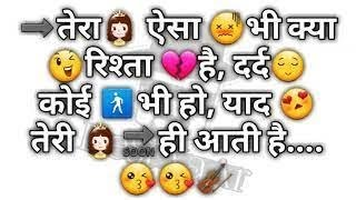 thodi si jagah arijit singh song | arijit singh whatsapp status song | whatsapp status video love