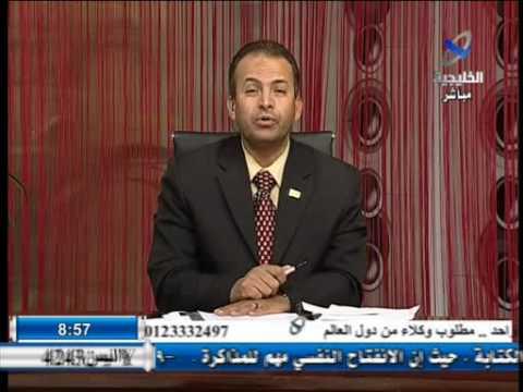 الادارة المتميزة 15الدكتور صلاح عبد السميع