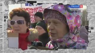 В своем глазу: как россияне за газ больше украинцев платят — Антизомби, 17.03.2017