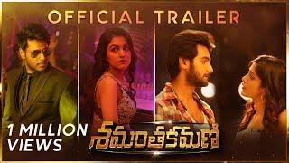 'Shamantakamani' movie trailer