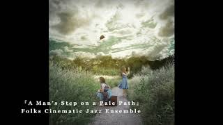 Folks Cinematic Jazz Ensemble「A Man's Step on a Pale Path」(Official Audio)