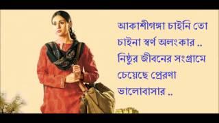 Bhupen Hazarika AKASHIGANGA আকাশীগঙ্গা চাইনি তো Arundhuti Home Choudhury