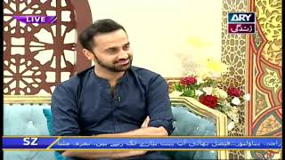 Waseem Badami Amjad Sabri Kay Baray Main Batatay Hoye..