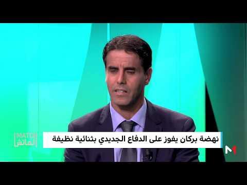 العرب اليوم - شاهد: تعليق سعيد شيبا على تأهُّل نهضة بركان إلى نصف نهائي كأس العرش