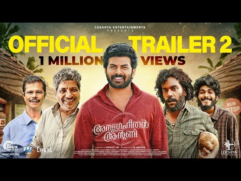 Anugraheethan Antony - Official Trailer 2