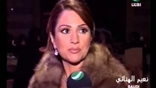 تحميل اغاني جوليا بطرس - مقابلة نهاية عام 2004 Julia Boutros MP3