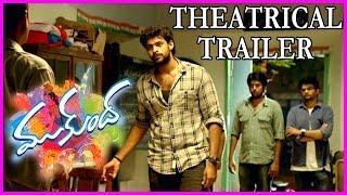 Mukunda Theatrical Trailer - Varun Tej, Pooja Hegde (HD)