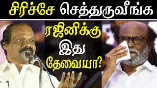 leoni pattimandram & leoni comedy speech on rajini periyar issue tamil news