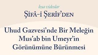 Kısa Video: Uhud Gazvesi'nde Bir Meleğin Mus'ab bin Umeyr'in Görünümüne Bürünmesi