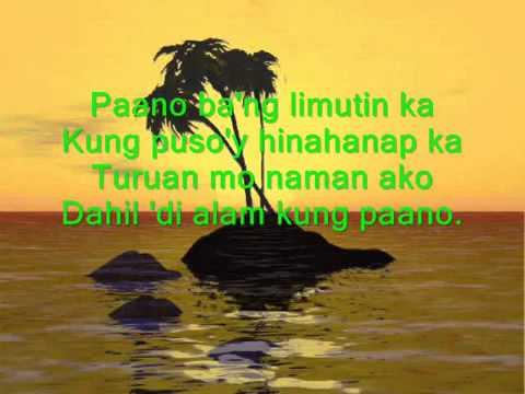 Kung ito ay posible na magkaroon ng isang slimming sa umaga