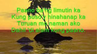 Jovit Baldivino - PAANO lyrics _1st album 2010.mp4