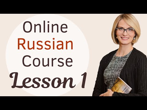 Lesson 1, Online Russian Class