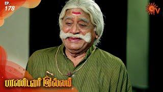 Pandavar Illam - Episode 178 | 22nd February 2020 | Sun TV Serial | Tamil Serial