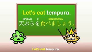 Japanese Grammar - Eliciting and Making Proposals in Japanese using 〜ましょうか and 〜ましょう