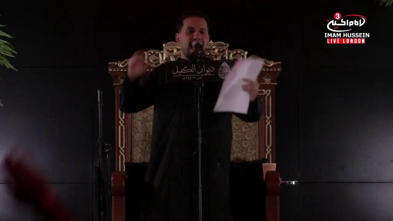 Mowkib Al Abbas | Sheikh Mohammed Abbas Panju