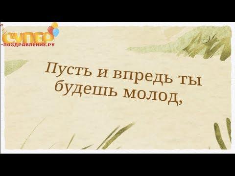 С Днем Рождения Дорогой Крестный super-pozdravlenie.ru