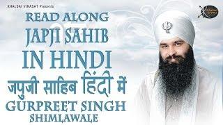 guru granth sahib in hindi online - मुफ्त ऑनलाइन
