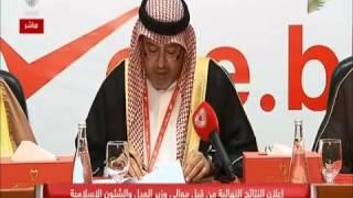 رئيس اللجنة العليا للانتخابات يعلن النتائج النهائية للانتخابات 2014