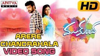Arere Chandrakala Full Video Song    Mukunda Video Songs    Varun Tej, Pooja Hegde