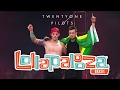 Twenty One Pilots - Lollapalooza Brazil 2016 (Full Show) 1080p HD