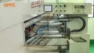 preview picture of video 'Automatic Thermal Paper Slitter Rewinder Machine with Packaging'