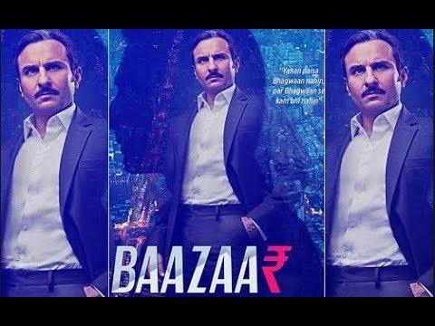 Chhod Diya (Lyrics) || Arijit Singh ||  Bazaar Movie || Full Song