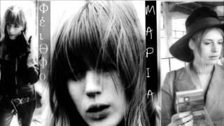 Marianne Faithfull ღ Bored By Dreams