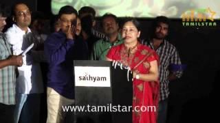 Thunai Mudhalvar Movie Audio Launch Part 2