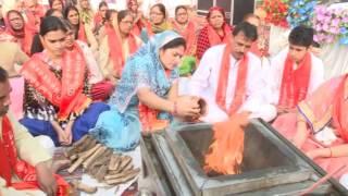 Maharishi Dayanand Saraswati Janmotsav Yagya