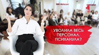 Как управлять бизнесом? Секреты красивого бизнеса