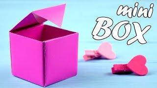 Как делать из картона коробочку
