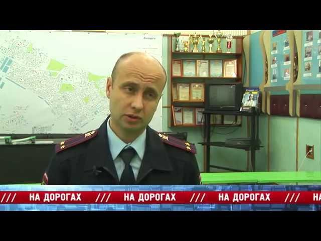«Место происшествия – Ангарск» за 24ноября2014