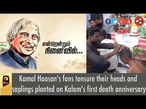 Kamal-Haasans-fans-tonsure-their-heads-and-saplings-planted-on-Kalams-first-death-anniversary