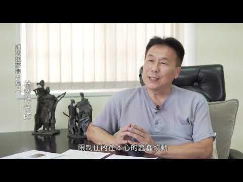 臺中市第24屆大墩美展 雕塑類評審感言   林慶祥委員