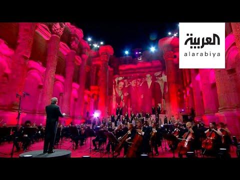 العرب اليوم - شاهد: لبنان ... مهرجان بعلبك رغم كل الظروف