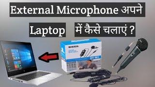 External mic not working in laptop | Combo Jack - Thủ thuật