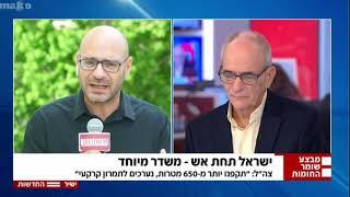 אי שינוי בקביעה הישראלית – חזרה לסבבים נוספים
