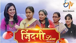 Zindagi Live Returns- Women's Day Special Episode - On 4th March 2017