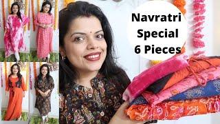 Navratri Special Anarkali And Long Kurti Starting @399