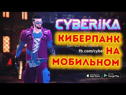 ЛУЧШАЯ ИГРА 2020 ГОДА ! ОТ СОЗДАТЕЛЕЙ Last Day on Earth: Survival - Cyberika