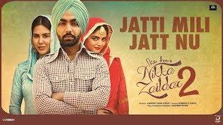 Jatti Mili Jatt Nu (Nikka Zaildar 2)  Muhammad Sadiq, Ranjit Kaur
