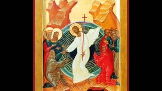 Христос Воскресе из мертвых, смертию смерть поправ..