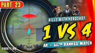 One vs Squad 19 Kills With AWM - Garena Free Fire- Total Gaming