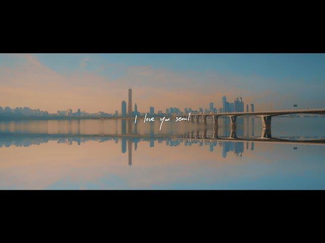 Video Pronunciation of Seoul in English