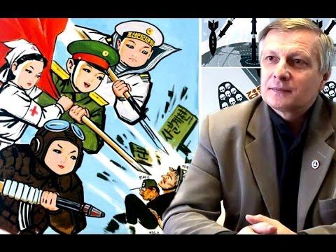 Истиные планы в отношении Северной Кореи. Аналитика Валерия Пякина