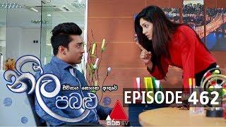 Neela Pabalu - Episode 462 | 18th February 2020 | Sirasa TV