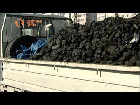 Имеет ли ветеран труда Хакасии льготы на уголь и дрова?
