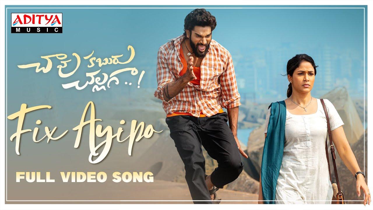 Fix Ayipo Full Video Song With Lyrics | #ChaavuKaburuChallaga