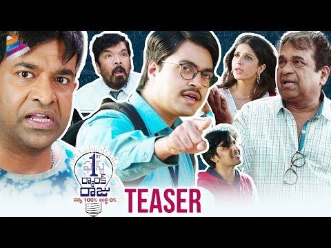 First Rank Raju Movie TEASER