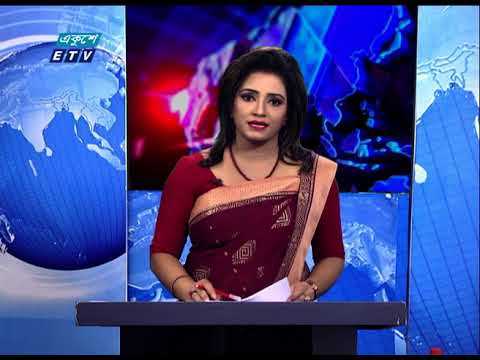 09 Pm News || রাত ০৯ টার সংবাদ , 08 March 2021 | ETV News